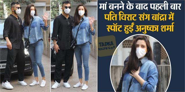 anushka sharma spotted in bandra with virat kohli