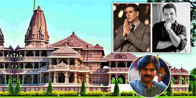 telgu star pawan kalyan donate 30 lakhs for construction of ram mandir