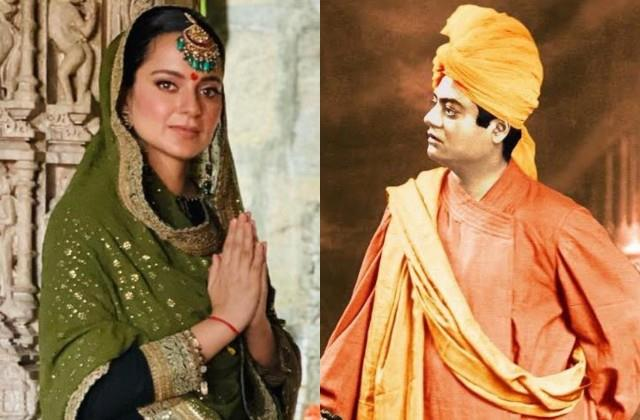 kangana ranaut remembers swami vivekananda on national youth day