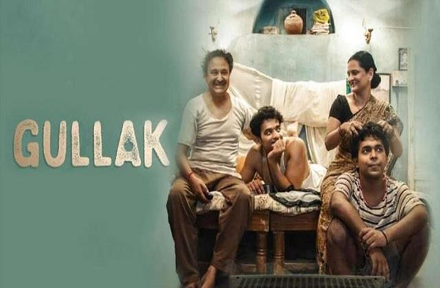 gullak season 2 review this family drama is as real as it can be