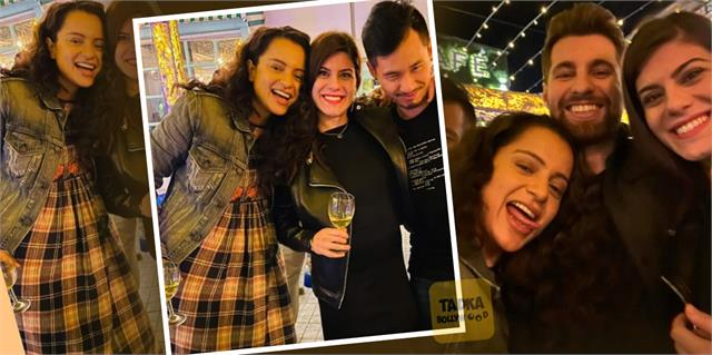kangana ranaut ttake break from shoot and chill on a crew member birthday