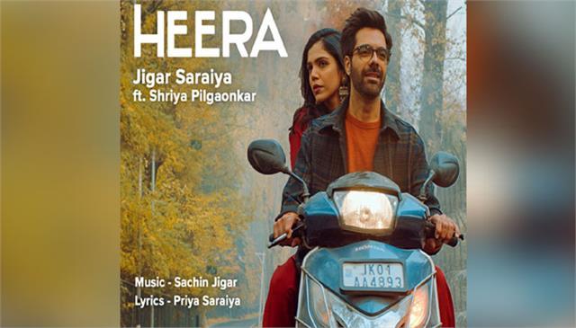 sachin jigar pair is bringing new song heera