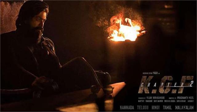 KGF 2 के क्लाइमैक्स की  शूटिंग कर रहे यश, इसी साल रिलीज हो सकती है फिल्म