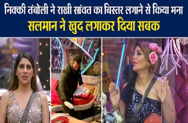 salman khan will enter in bigg boss 14 house to make bed of rakhi sawant