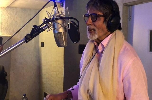 pil filed in delhi hc against the caller tune in amitabh bachchan voice