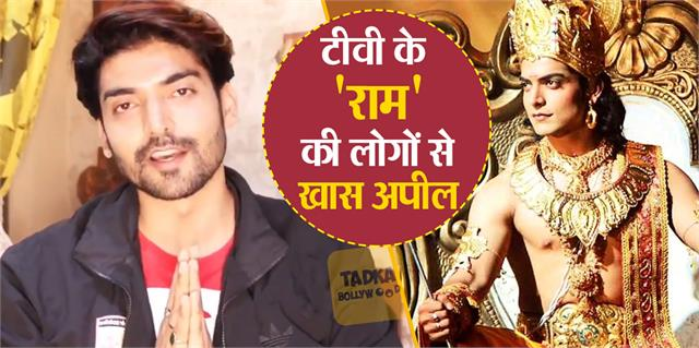 tv ram aka gurmeet choudhary urges people to contribute for ram mandir