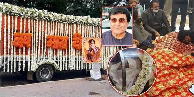 bhajan samrat narendra chanchal last rite pictures
