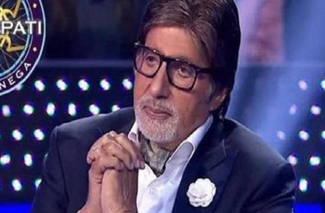 amitabh bachchan wraps up kaun banega crorepati 12 shoot