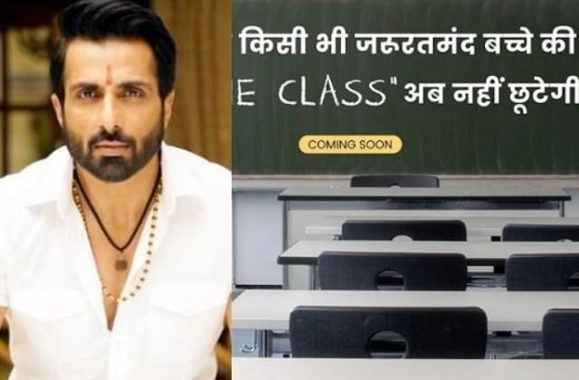 sonu sood announced his next mission for children