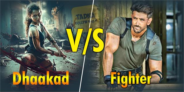 kangana challenge hrithik fighter as she announce dhaakad release gandhi jayanti