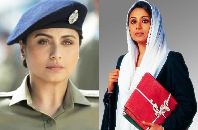rani mukherjee on national girl child day