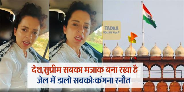 kangana ranaut slams farmers who reach delhi red fort and hoist their flag