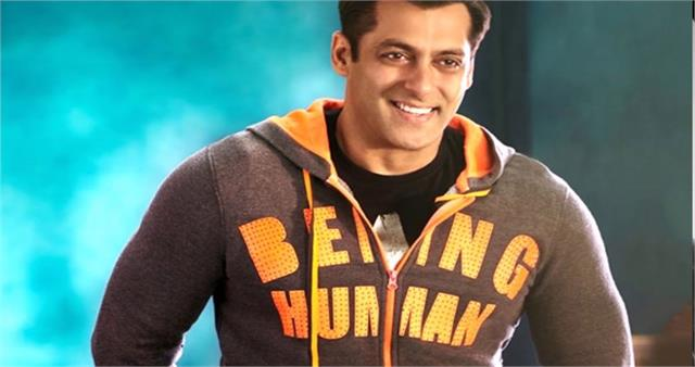 salman khan released the theatrical release of radhey on this eid