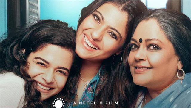 tribhanga review hindi kajol tribhanga