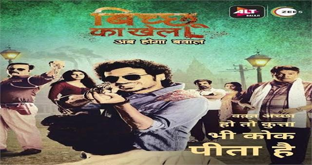 the series scorpion ka khel received a brilliant 8 8 rating on imd