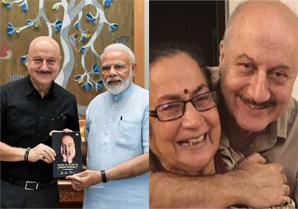pm narendra modi pens letter to praise anupam kher book