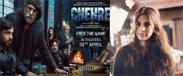 rhea chakraborty out from chehre poster friend says she had gone through a lot