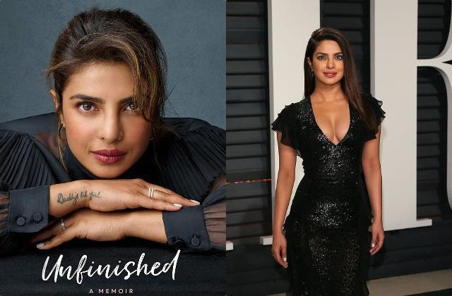 Unfinished: A Memoir:डायरेक्टर ने दी थी प्रियंका को सलाह-'अगर हीरोइन बनना है तो करवाएं'ब्रेस्ट की प्लास्टिक सर्जरी''