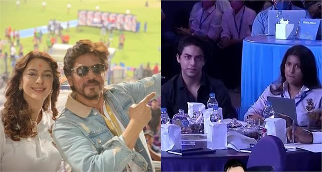 shahrukh khan son aryan juhi chawla daughter jahnavi attend ipl auction 2021