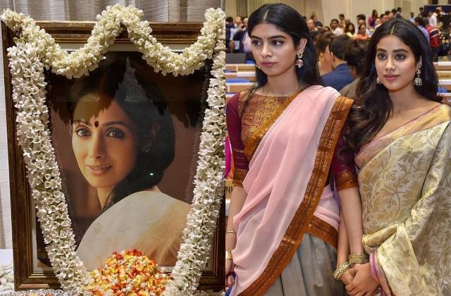 'चांदनी' की डेथ एनिवर्सरी: मां की तीसरी पुण्यतिथि पर जाह्नवी-खुशी ने चेन्नई वाले घर में पापा संग की पूजा