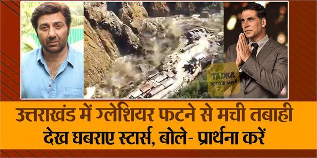 uttarakhand glacier burst akshay to ajay devgn stars pray for peoples safety