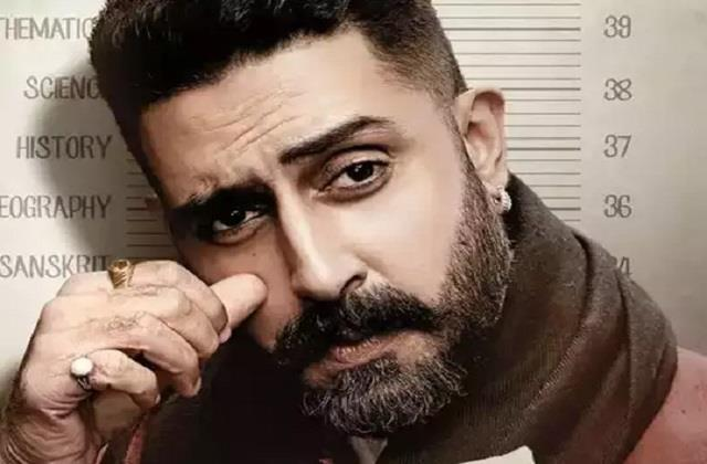abhishek bachchan shares first look from film dasvi