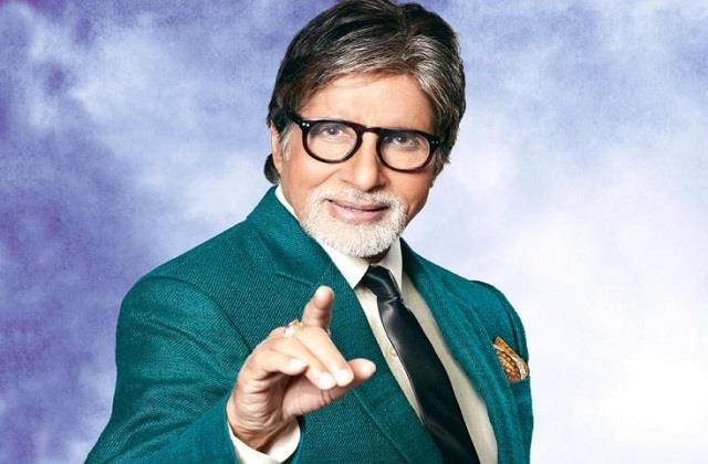 amitabh bachchan share funny tweet users trolled