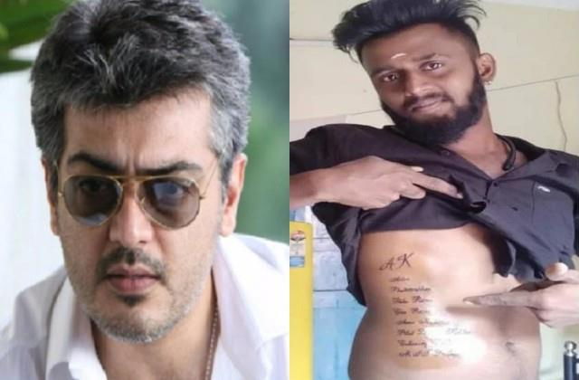 south actor thala ajith fan prakash committed suicide