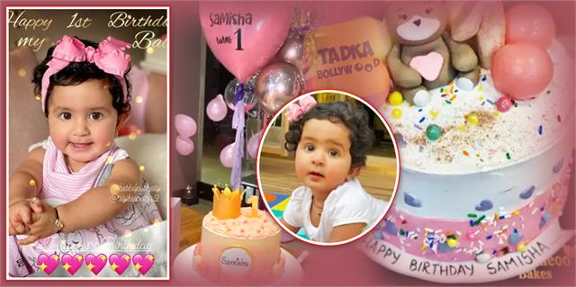 shilpa shetty kundra celebrate daughter samisha 1st birthday