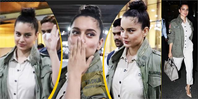 kangana ranaut arrives at the airport in style