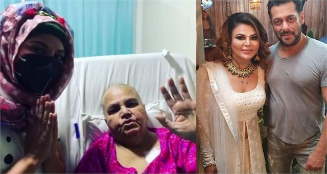 rakhi sawant mother thanks salman khan