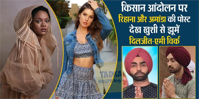 diljit ammy happy by tweet of rihanna and manda cerny on farmers protest