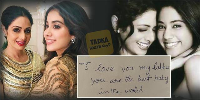 janhvi kapoor shares handwritten note on mother sridevi third death anniversary