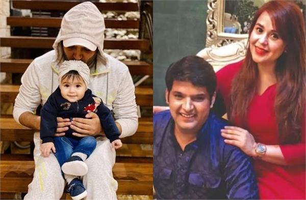 kapil sharma hilariously trolled for being too quick with second baby