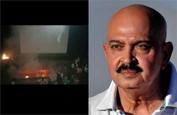 rakesh expresses displeasure on firing at screening of  karan arjun