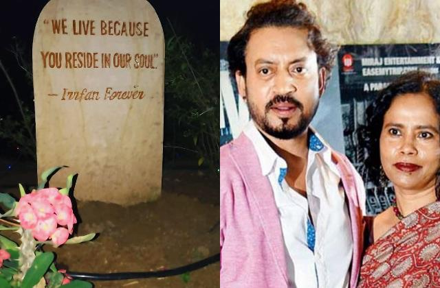 sutapa sikdar shares memory stone of irrfan khan on valentine day