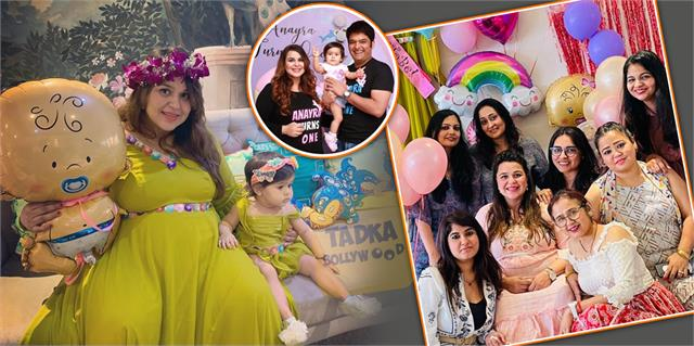 kapil sharma wife ginni unseen picture with bharti singh from her baby shower