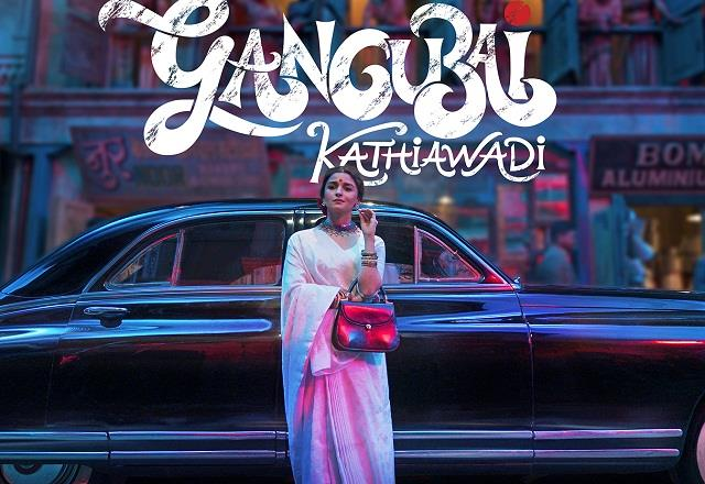 alia bhatt s new poster out from film  gangubai kathiawadi