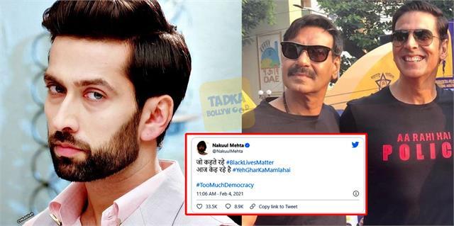 nakuul mehta slams celebrities over farmer protest