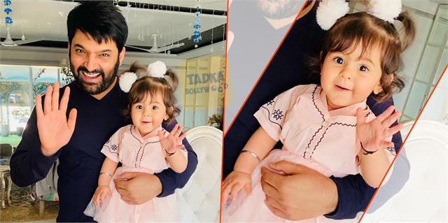 kapil sharma share adorable photo of daughter anayra sharma