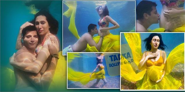 when pregnant teejay sidhu underwater photoshoot with hubby karanvir bohra