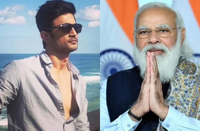 national award in the name of late sushant singh rajput by central government