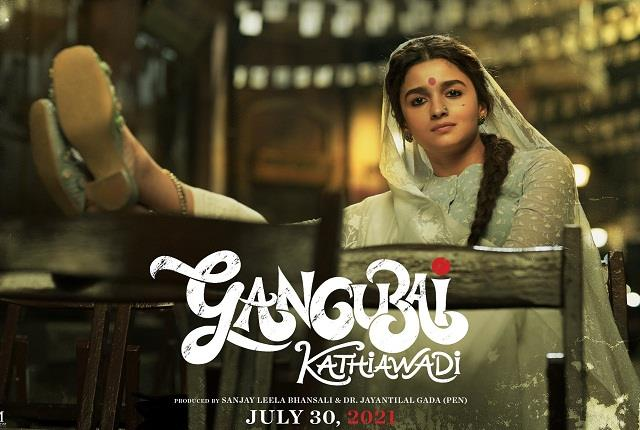 alia bhatt shares gangubai kathiawadi film poster and release date out