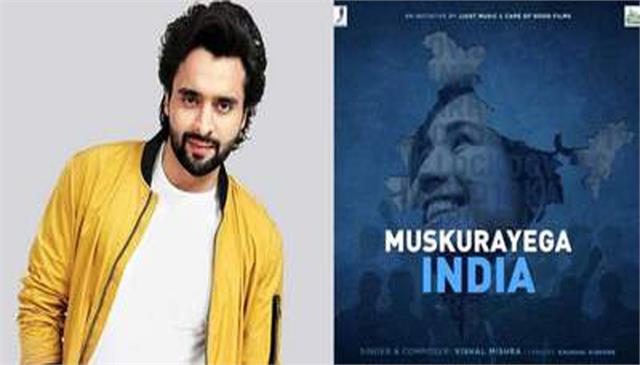 jackky bhagnani won dada saheb phalke award for muskurayega india