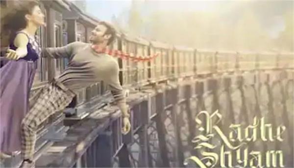 prabhas upcoming film radhe shyam teaser released