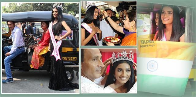femina miss india 2020 runner up manya arrives in a rickshaw with her family