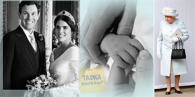 पहली झलक: मां बनीं क्वीन एलिजाबेथ की पोती Eugenie, प्रिसेंस ने दिया बेटे को जन्म