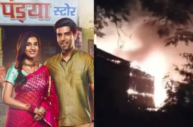 fire on set of tv serial pandya store