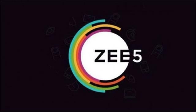 zee 5 shared this tweet on its third anniversary