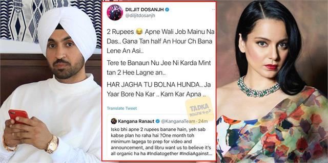 diljit dosanjh song for rihanna starts twitter war with kangana ranaut